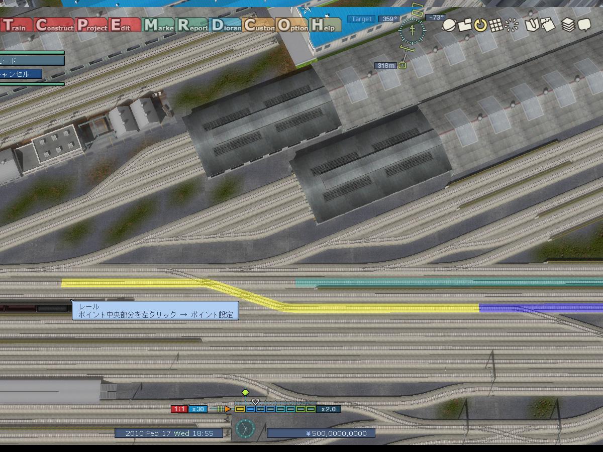 A列車で行こう9V4-1732