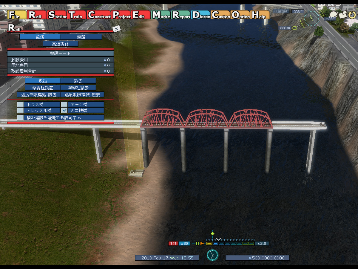 A列車で行こう9V4-1748
