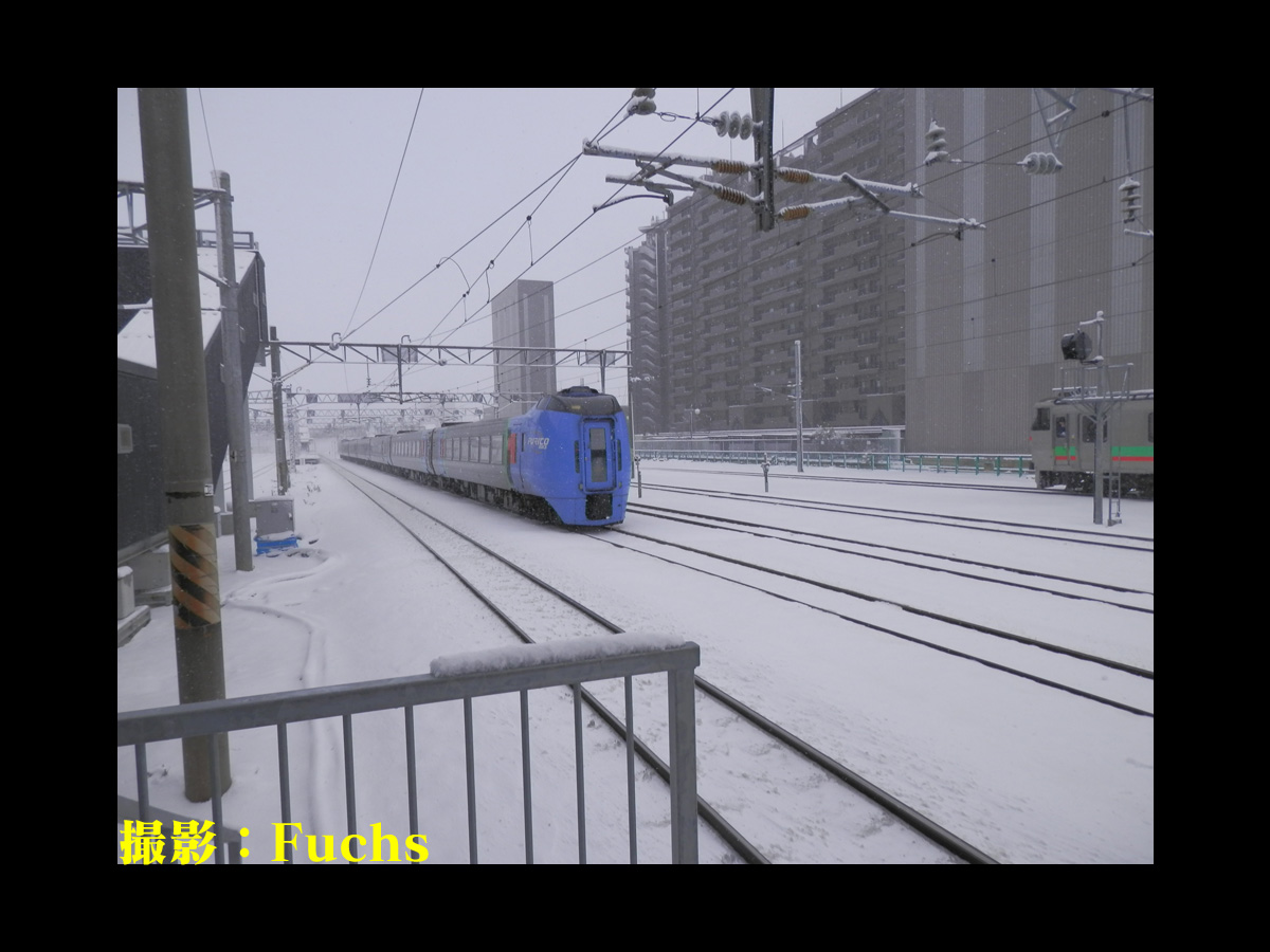 A列車で行こう9V4-1809