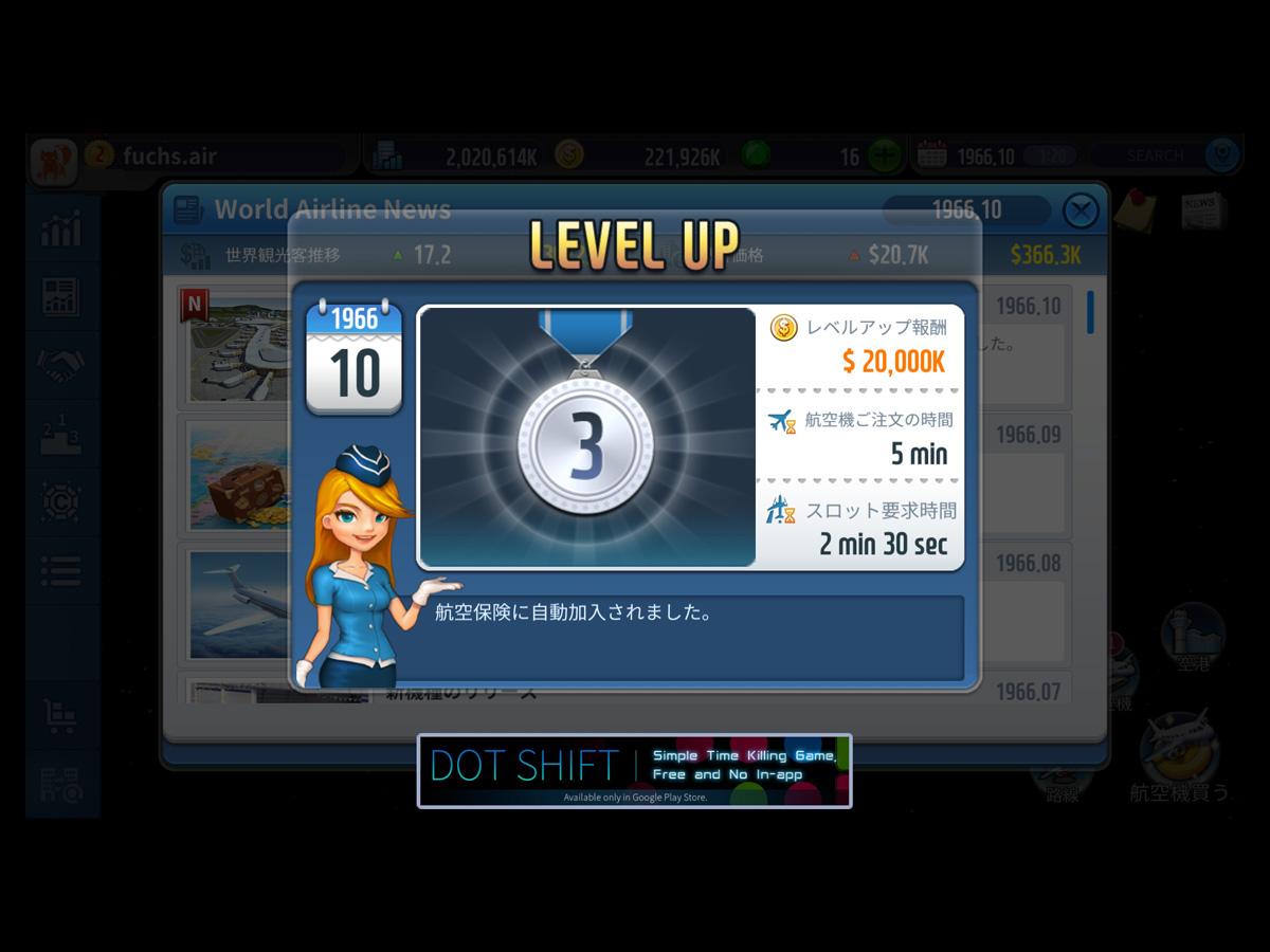 ATOプレイ記-0014