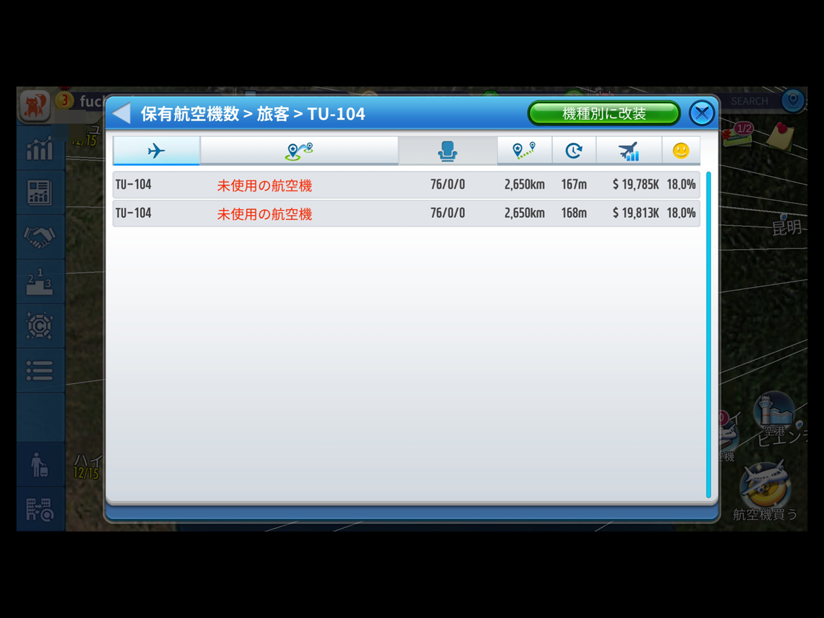 ATOプレイ記-0020