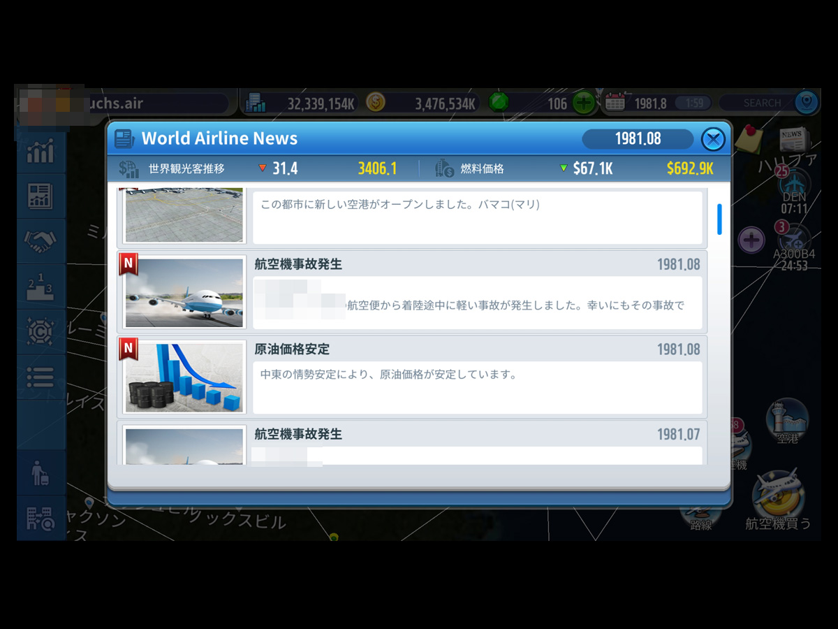 ATOプレイ記-0063