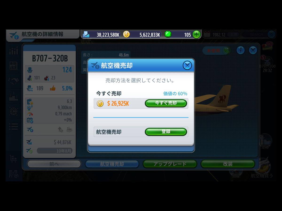 ATOプレイ記-0065