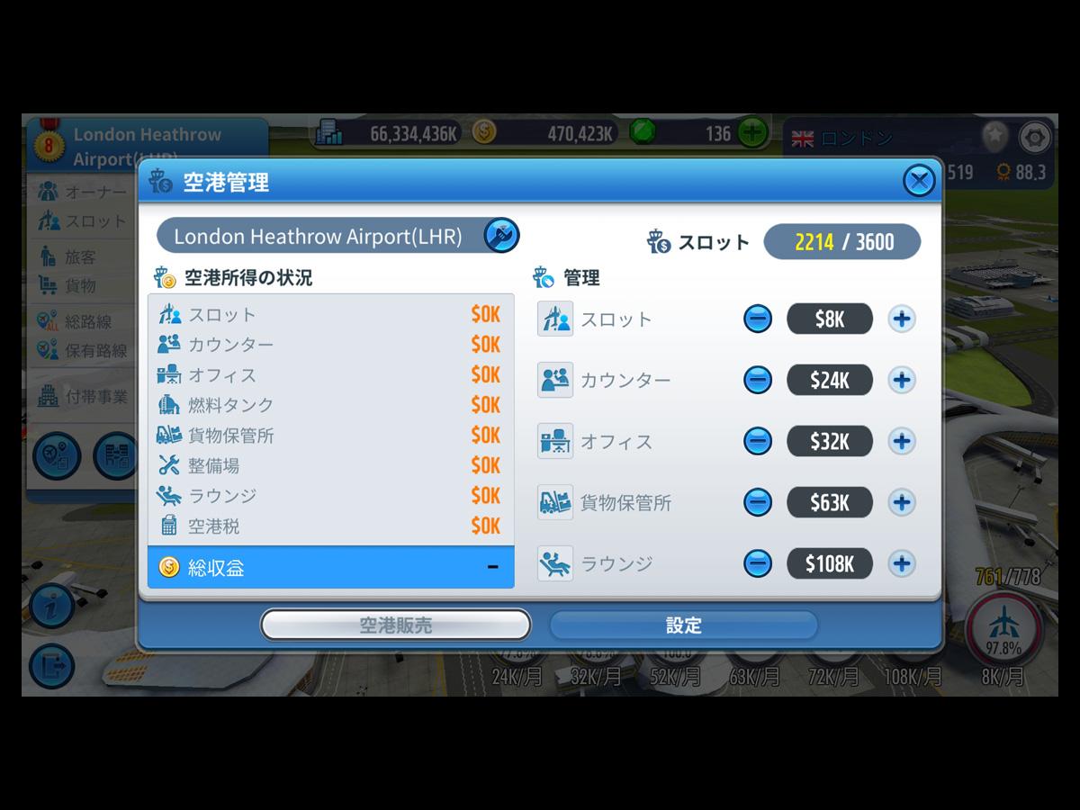 ATOプレイ記-0079