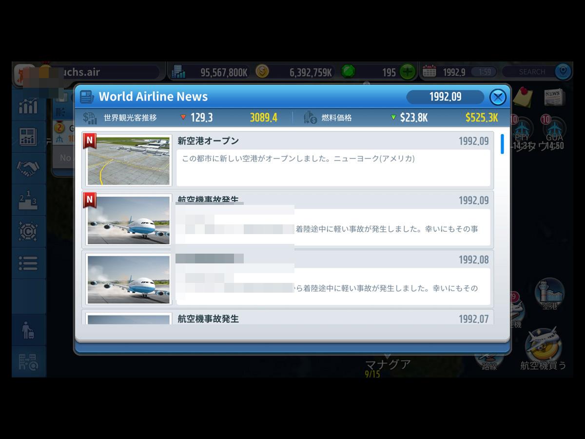 ATOプレイ記-0088