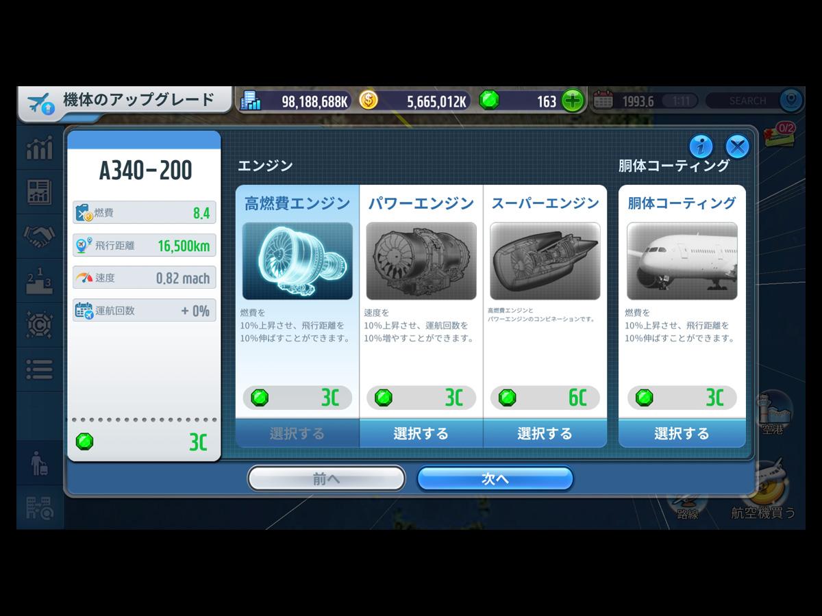 ATOプレイ記-0091