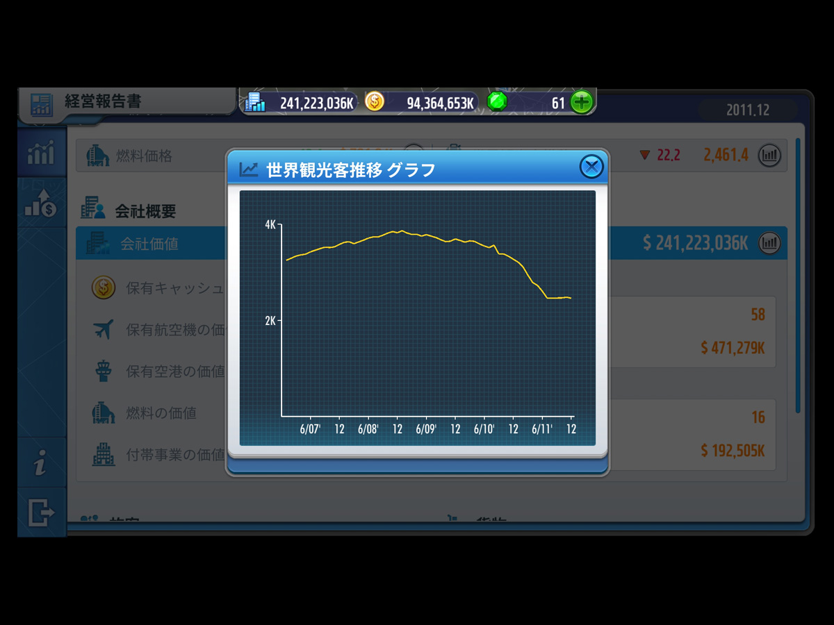 ATOプレイ記-0099