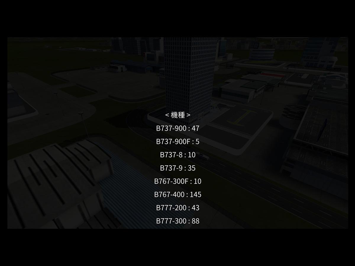 ATOプレイ記-0112