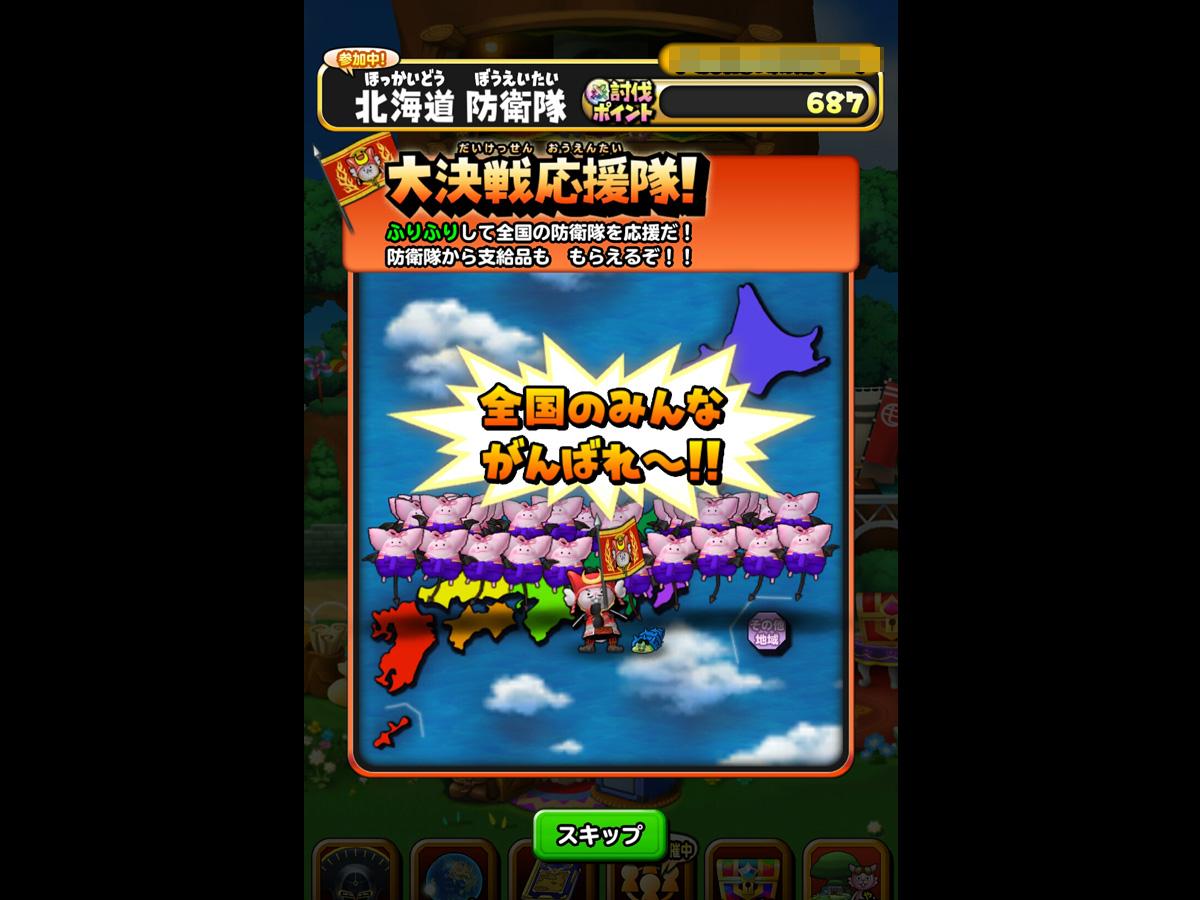 星のドラゴンクエストプレイ記-0033