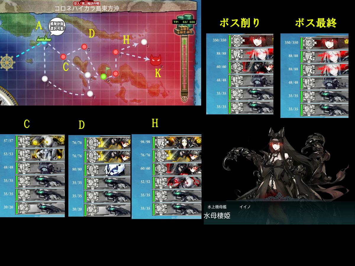 艦これプレイ記-0775