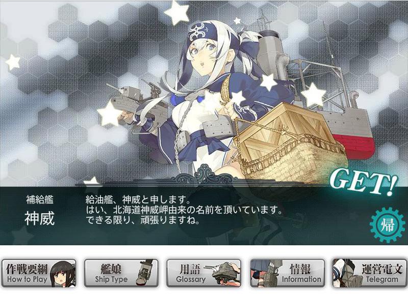 艦これプレイ記-1230