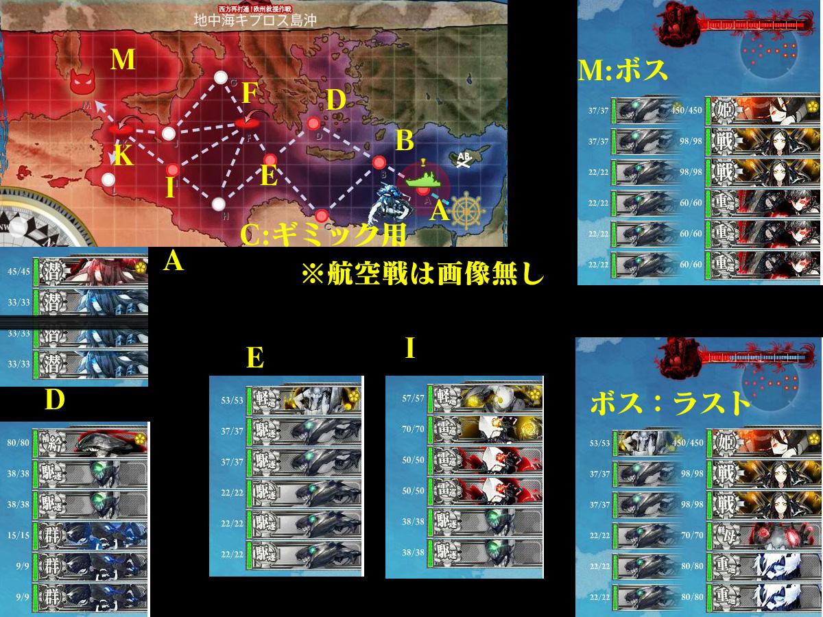 艦これプレイ記-1305