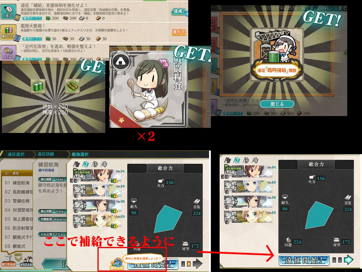 艦これプレイ記-1339