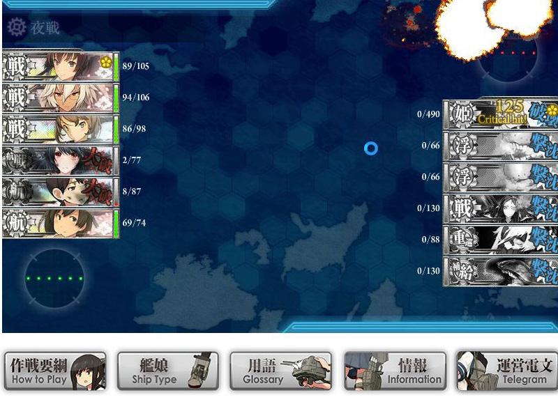 艦これプレイ記-1351