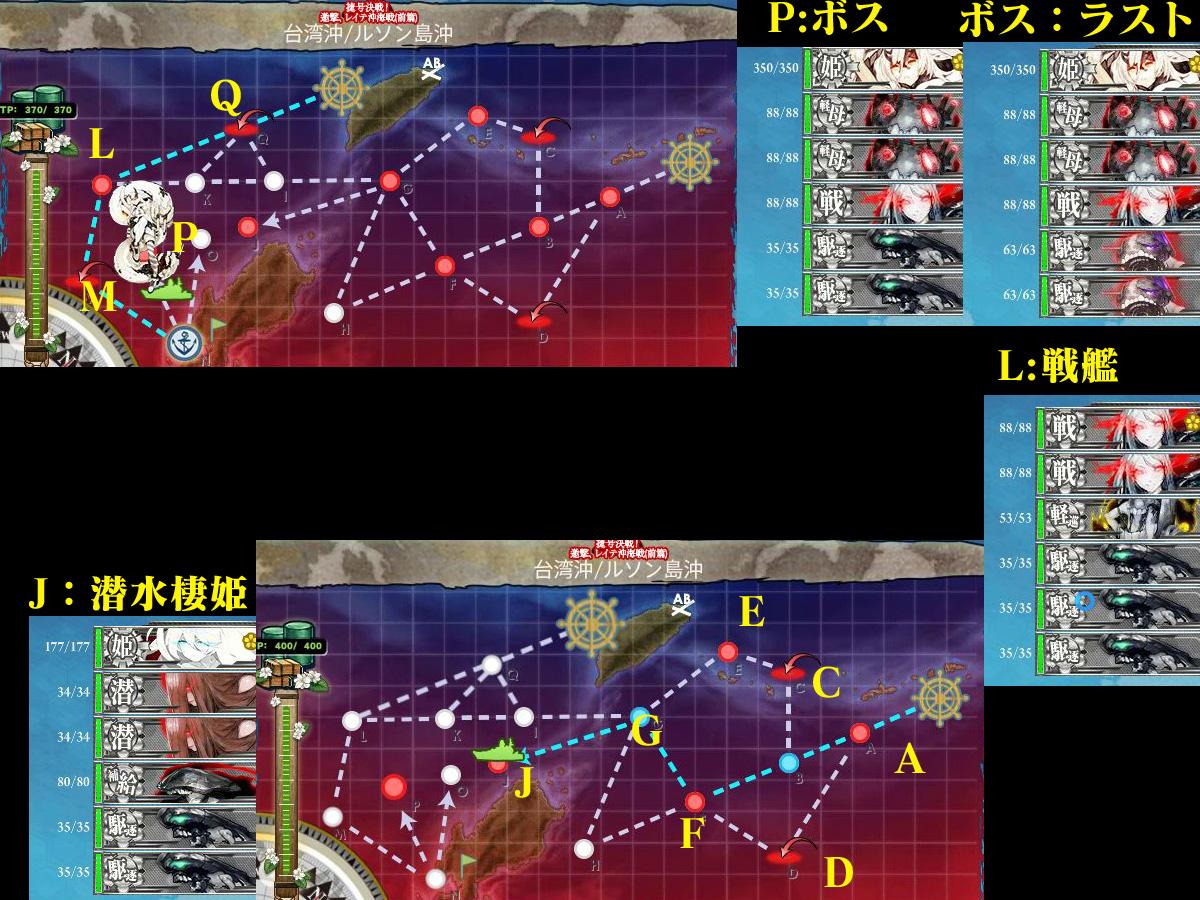 艦これプレイ記-1365