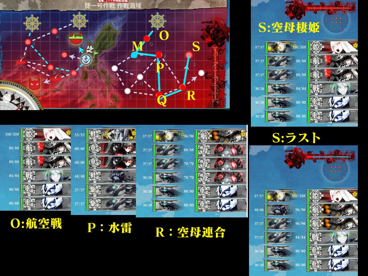 艦これプレイ記-1370