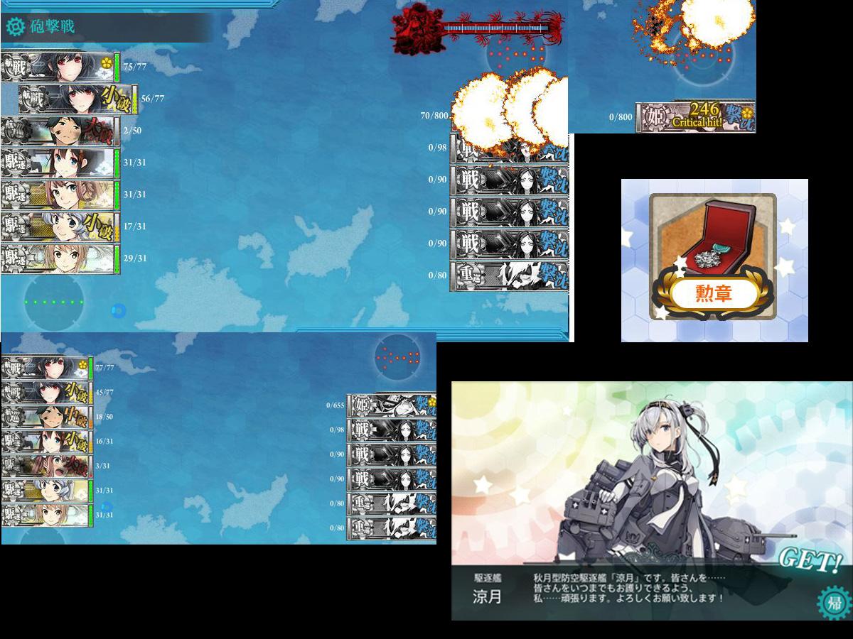 艦これプレイ記-1378