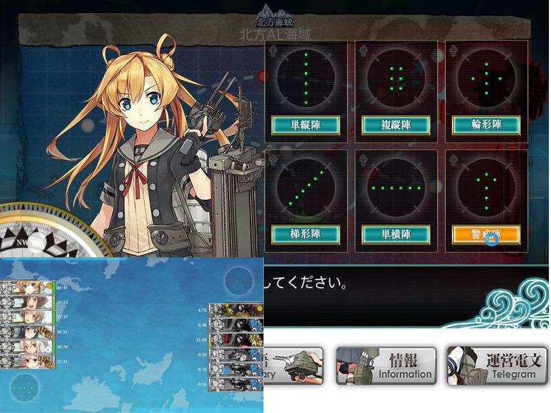 艦これプレイ記-1380
