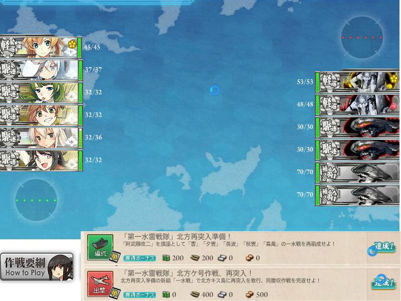 艦これプレイ記-1381