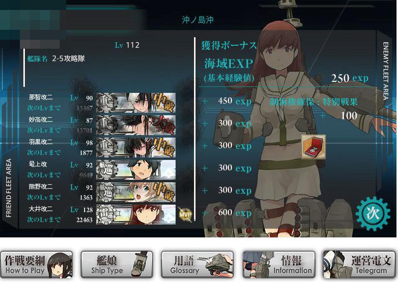 艦これプレイ記-1383