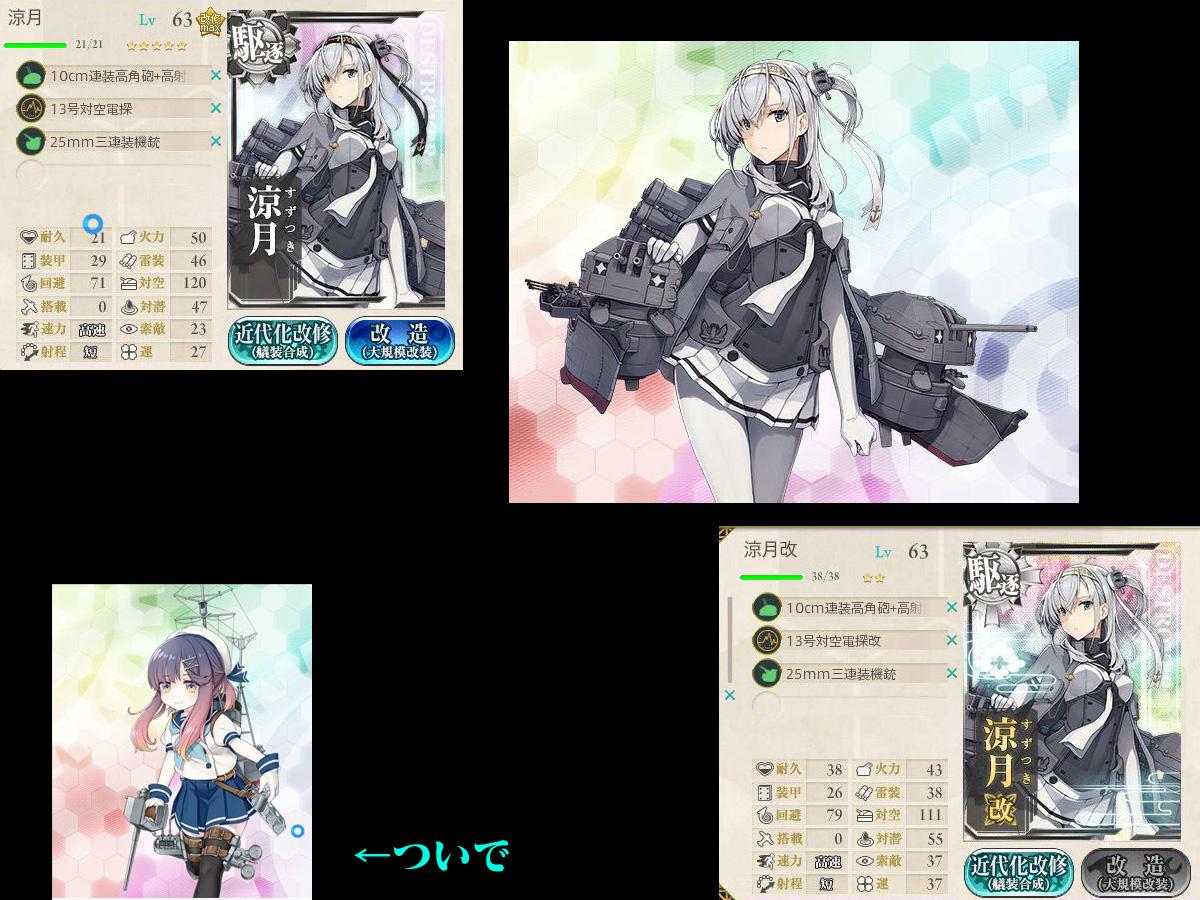 艦これプレイ記-1393