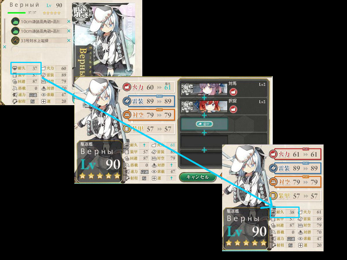 艦これプレイ記-1403