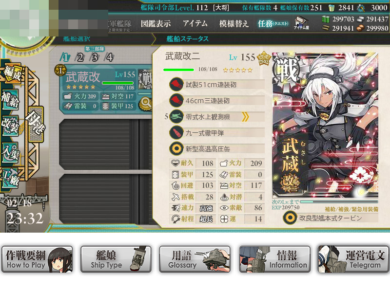 艦これプレイ記-1411