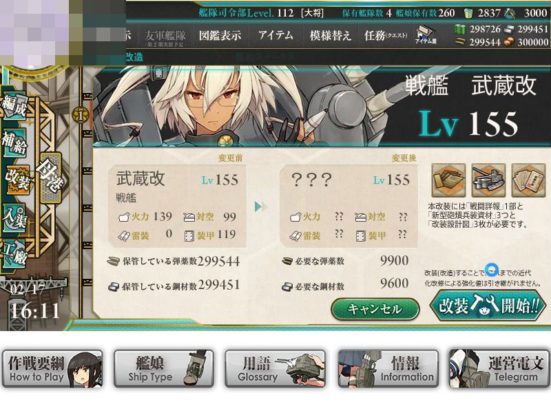 艦これプレイ記-1412
