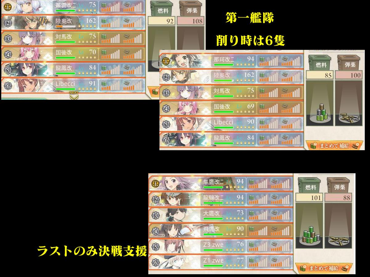 艦これプレイ記-1416