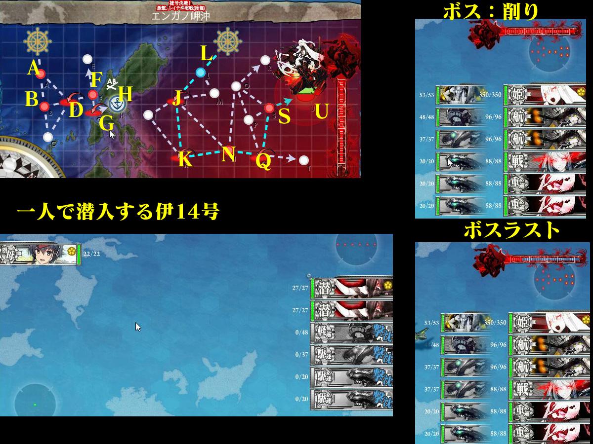 艦これプレイ記-1425