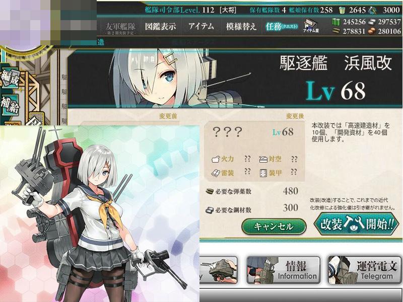 艦これプレイ記-1440
