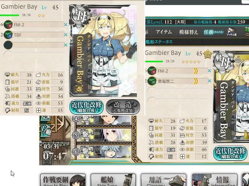 艦これプレイ記-1443