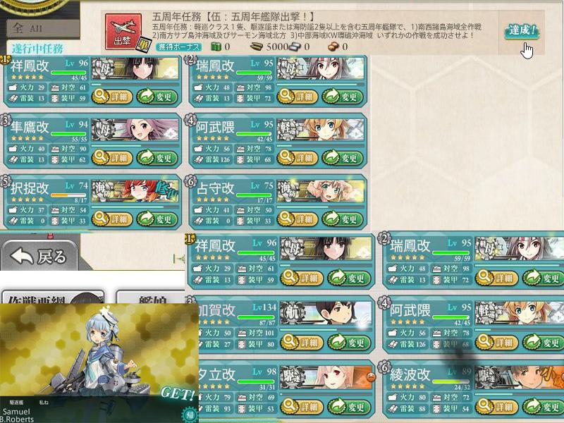艦これプレイ記-1454