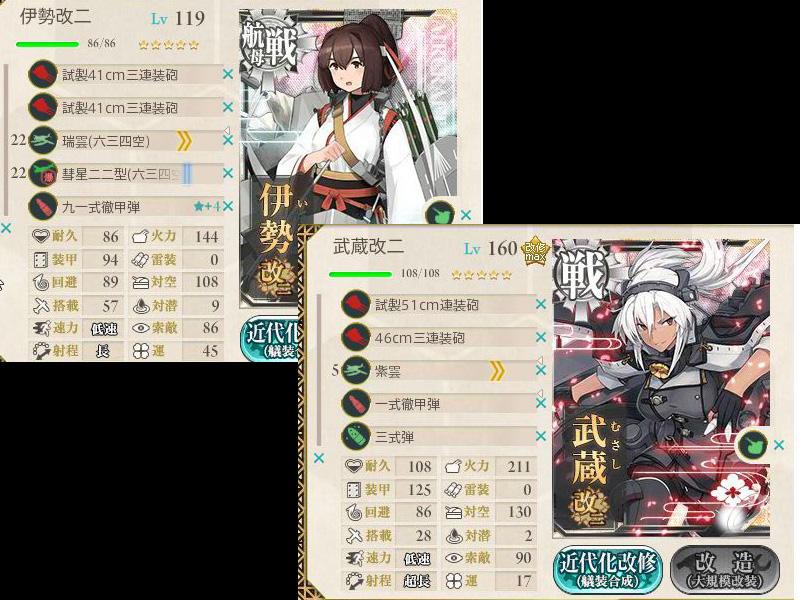 艦これプレイ記-1476