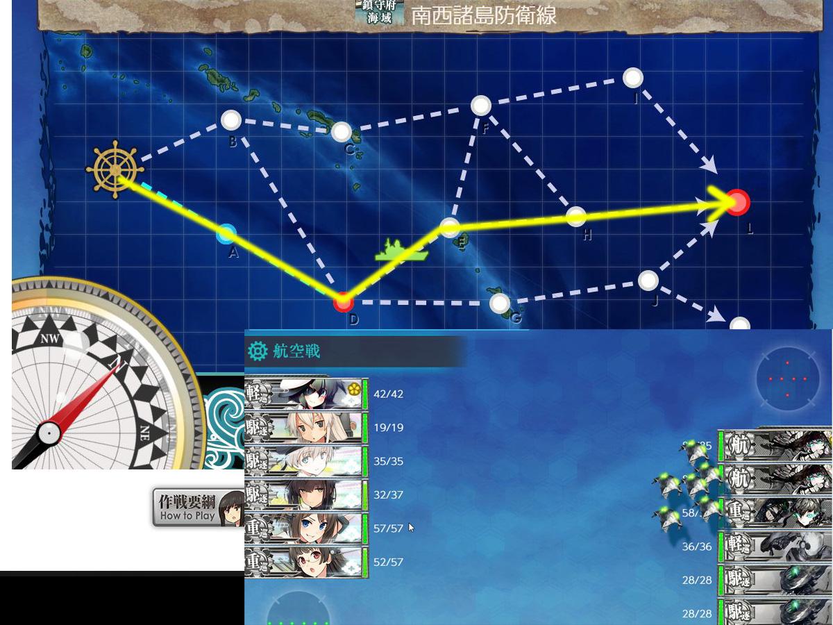 艦これプレイ記-1493