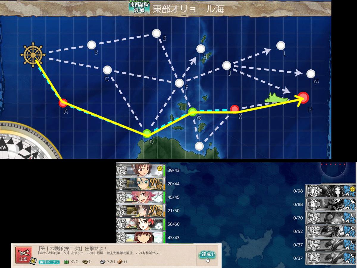 艦これプレイ記-1497