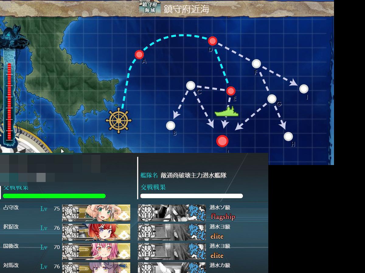 艦これプレイ記-1502