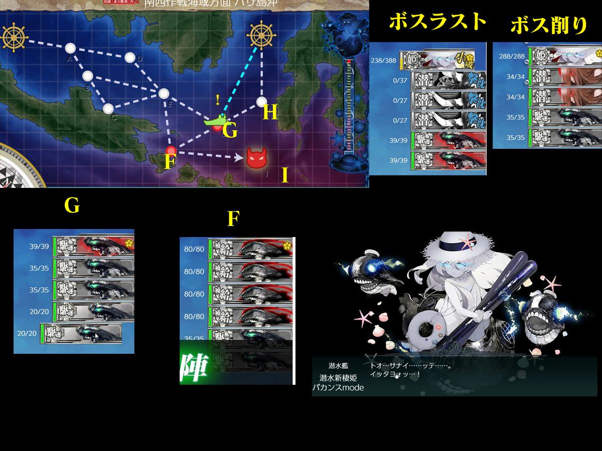 艦これプレイ記-1505
