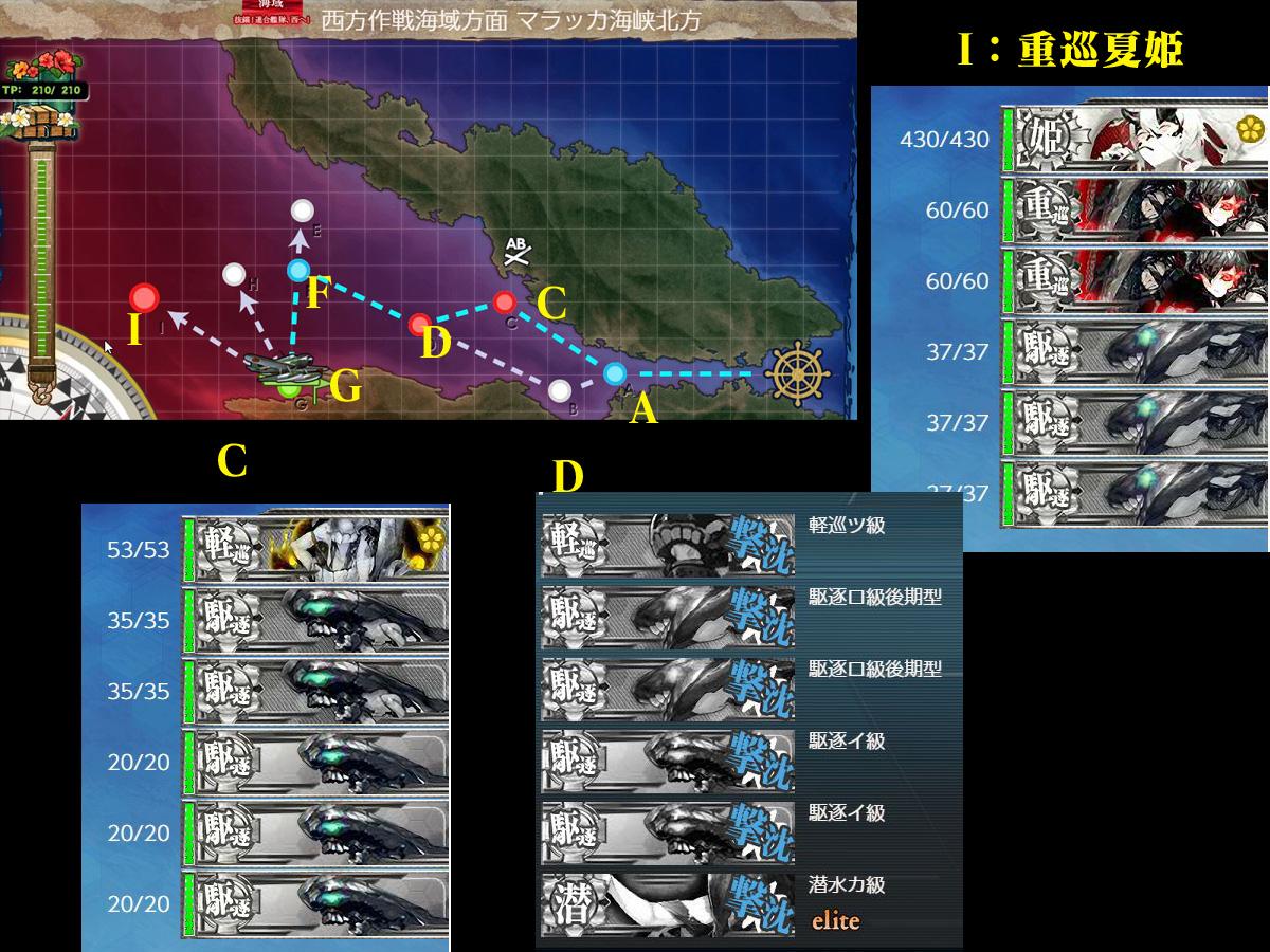 艦これプレイ記-1510