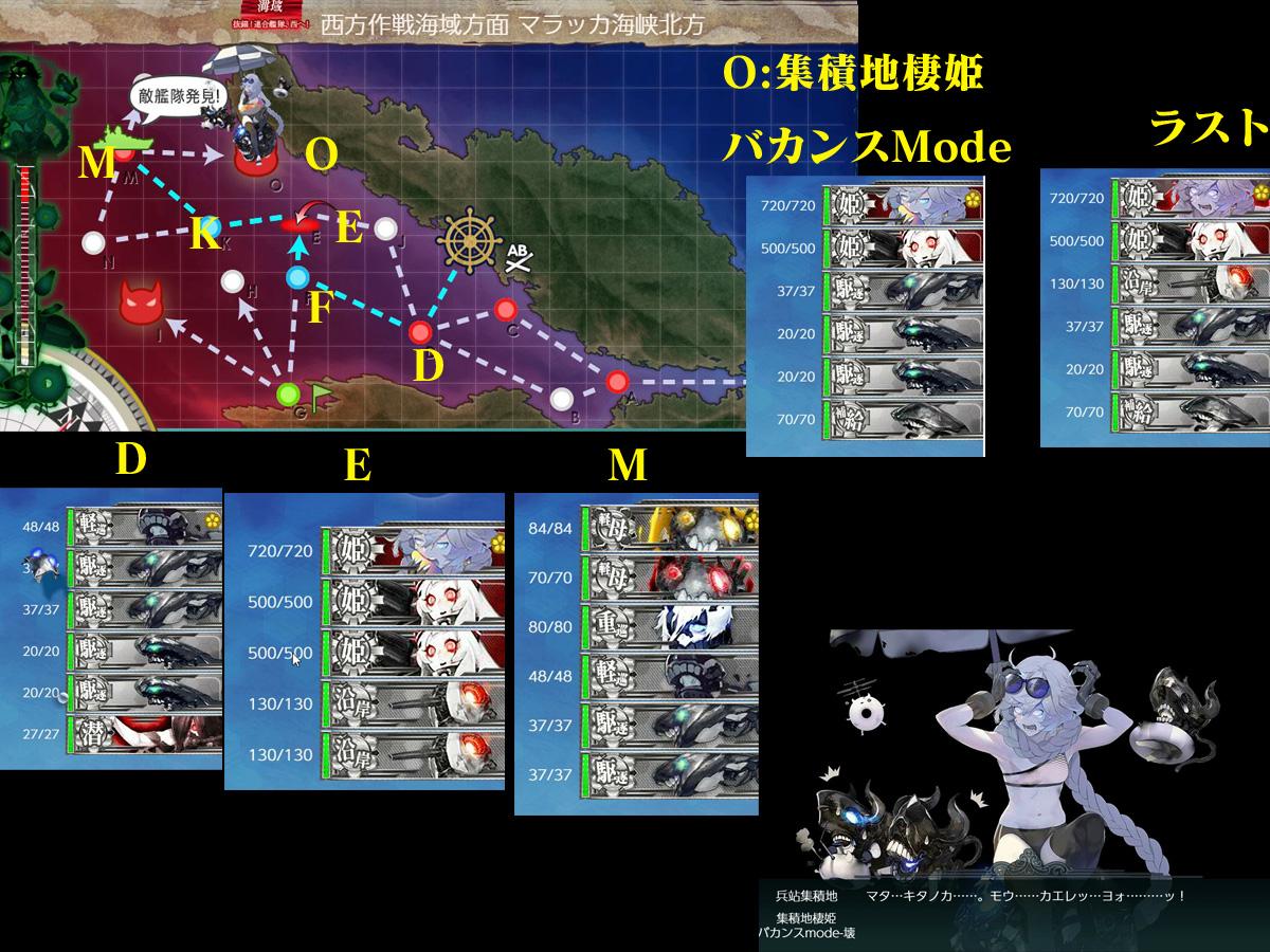 艦これプレイ記-1511