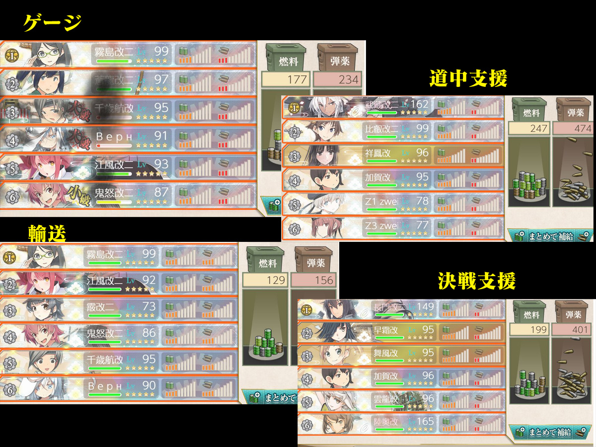 艦これプレイ記-1512