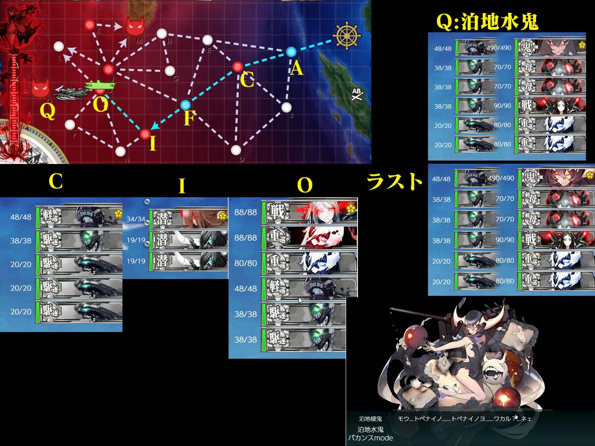 艦これプレイ記-1515