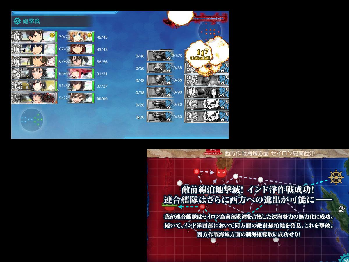 艦これプレイ記-1518