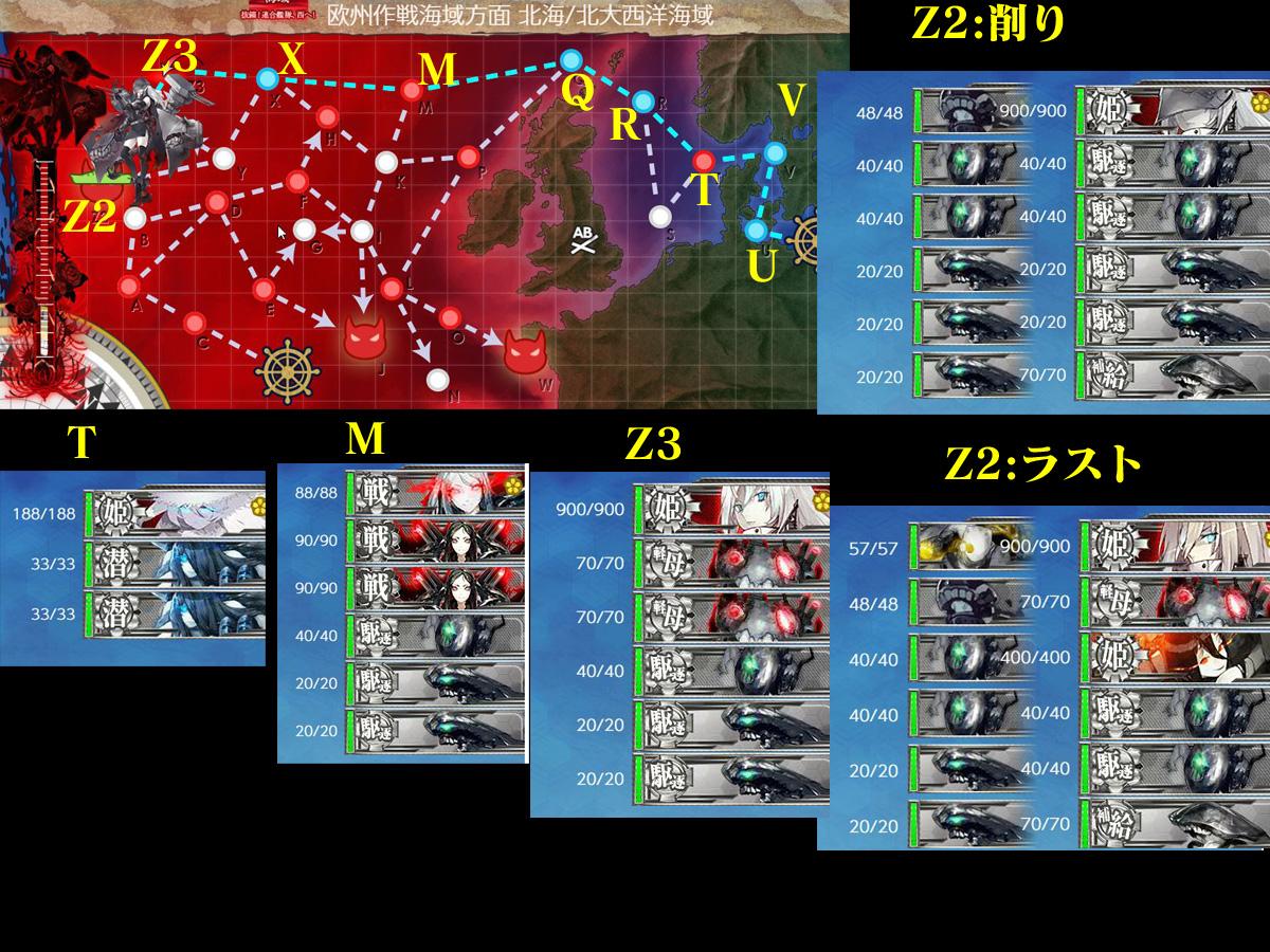 艦これプレイ記-1525