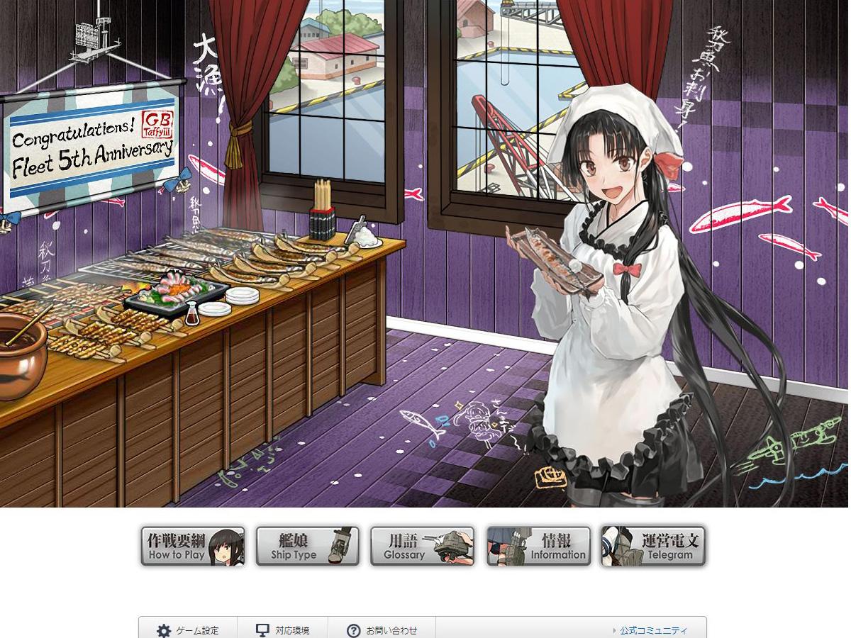 艦これプレイ記-1535