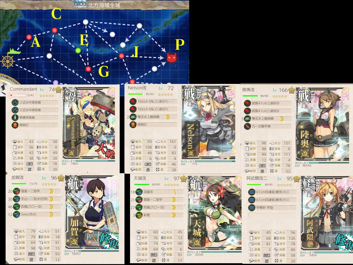 艦これプレイ記-1536