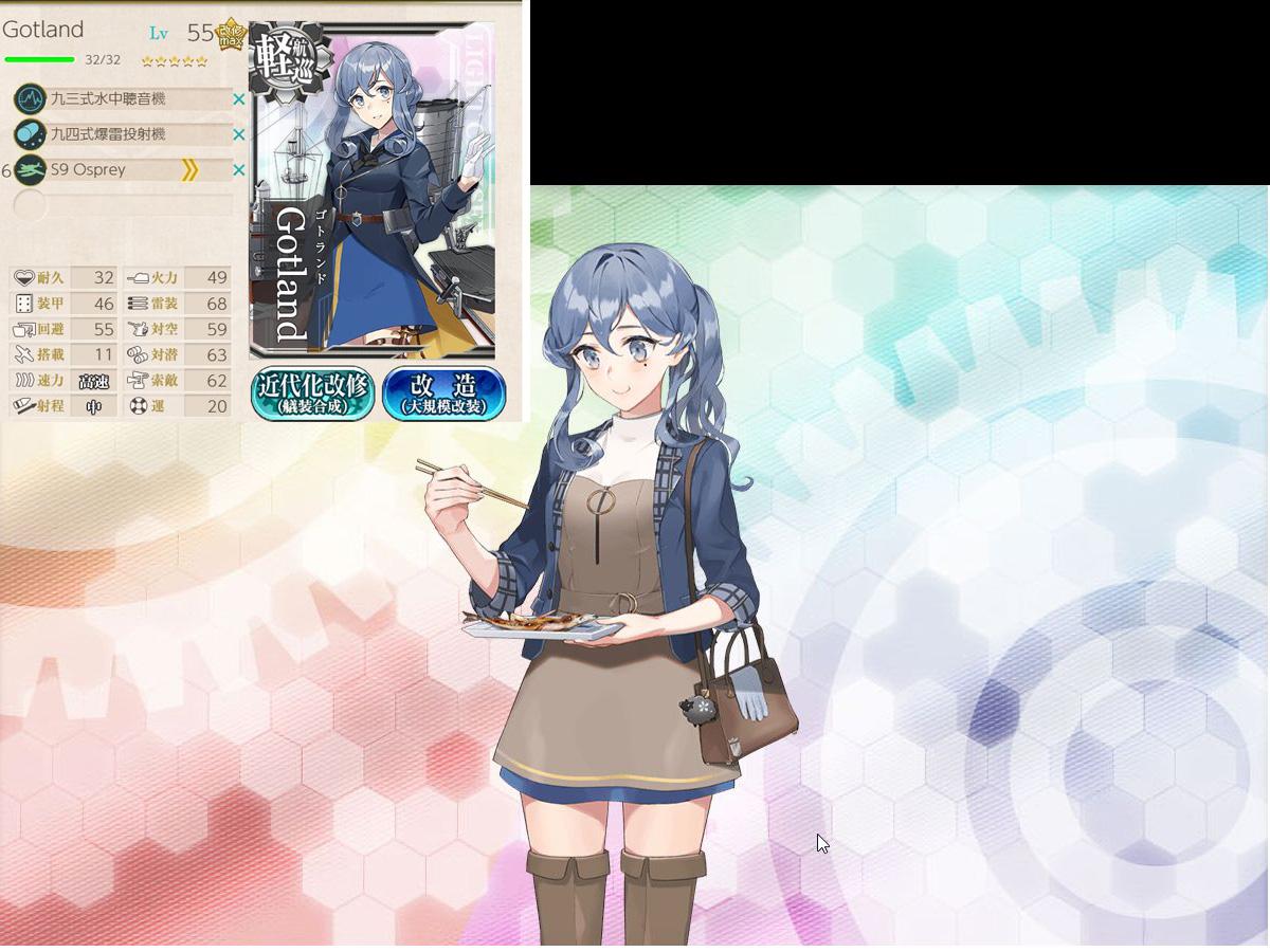 艦これプレイ記-1543
