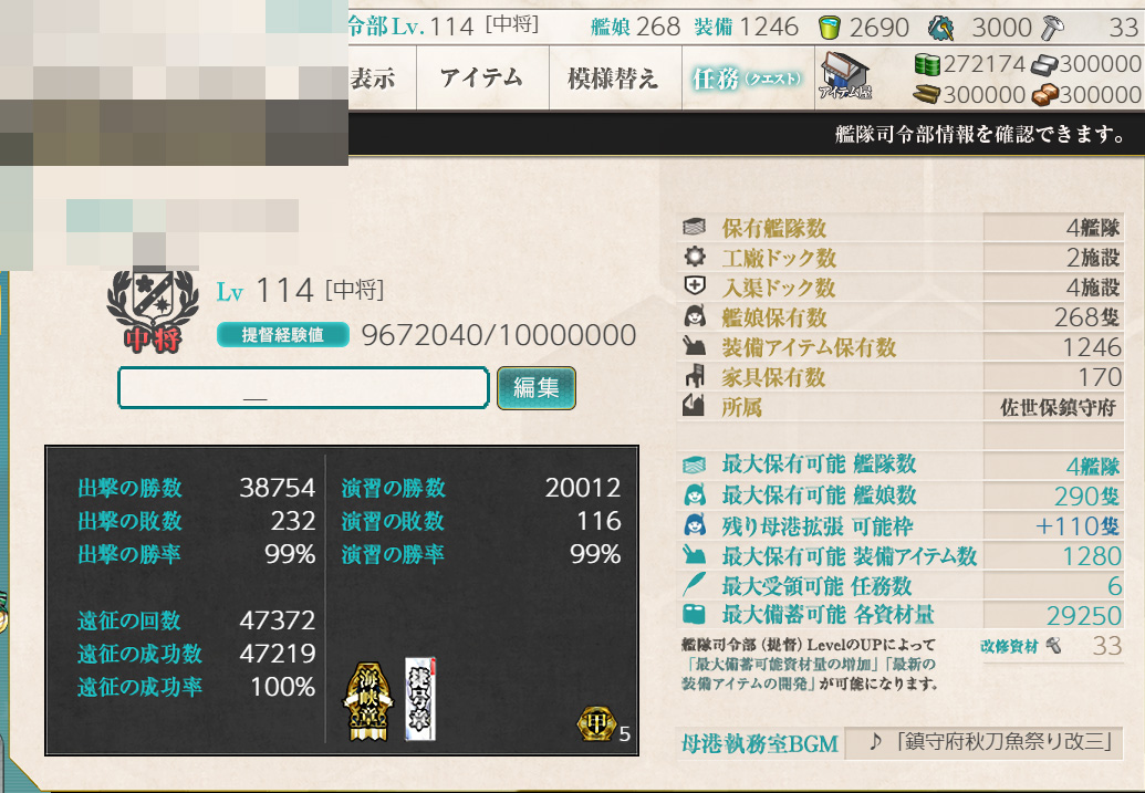 艦これプレイ記-1599