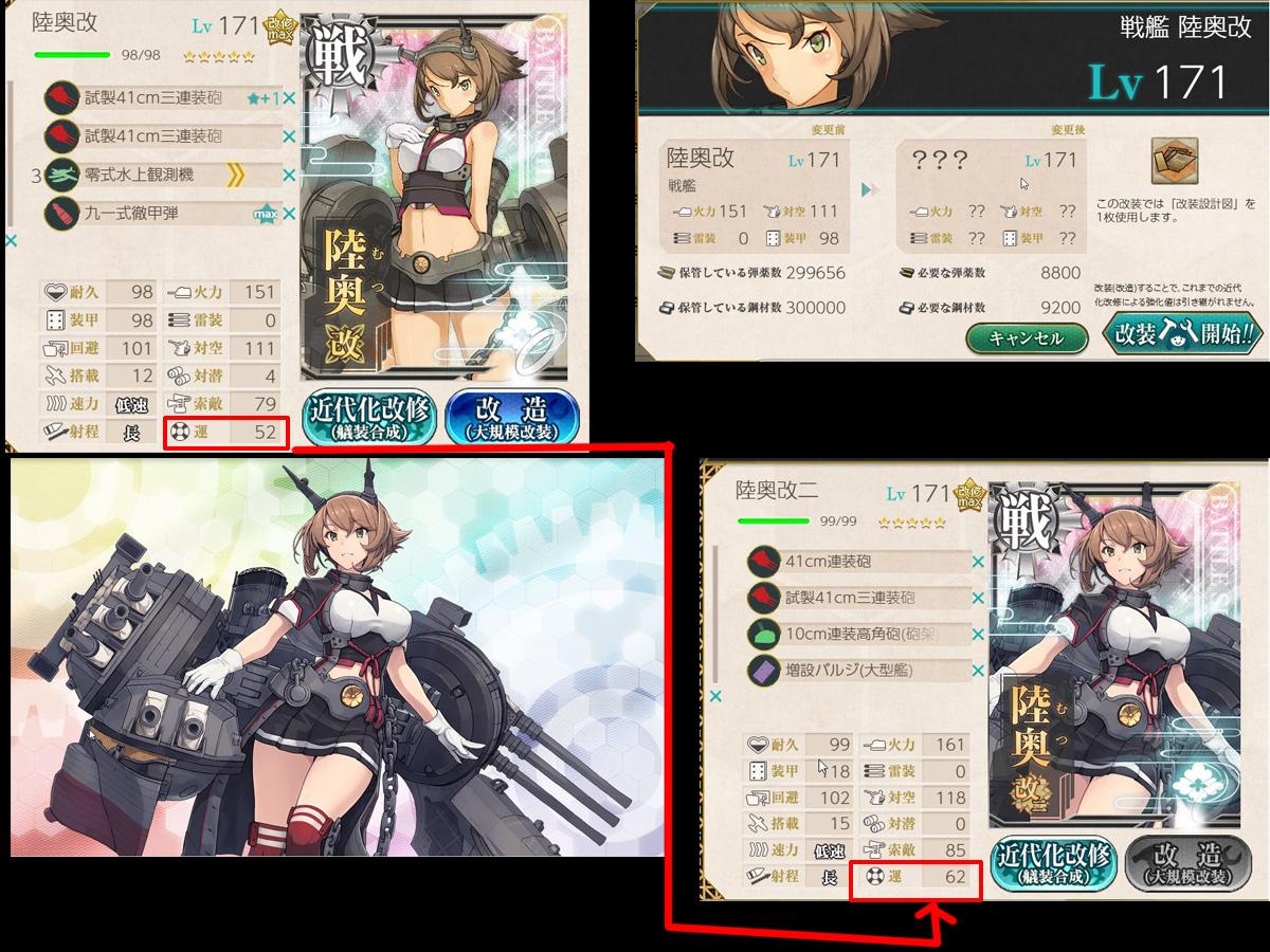 艦これプレイ記-1604