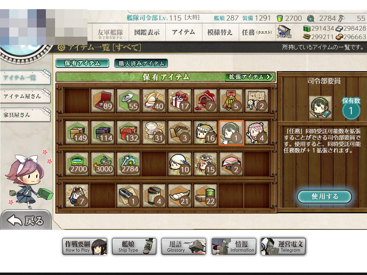 艦これプレイ記-1637